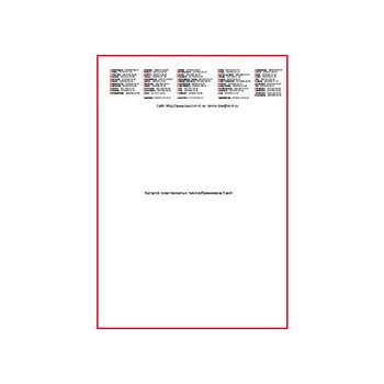 Паяный теплообменник KAORI M050 Кемерово Пластины теплообменника Tranter GC-051 P Елец